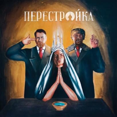 apathy-oc-album-cover-e1506284065919